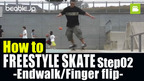 【フリースタイルスケボー】How to FREESTYLE SKATEBOARD-Step02-