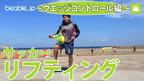 サッカー基本テクニック~ウエッジコントロール(インサイド)