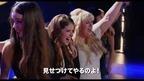 世界中で340億円突破のメガヒット!! 最高にアガる↗↗ 青春アカペラミュージカル♪♪ 次なるステージは、世界!