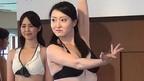 元シンクロ代表がミス日本候補に!さすが動きがビシッッッ!審査委員も驚嘆 東日本地区代表 芳賀千里