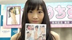 たけうち亜美 世界2位の『美女』ニューハーフ!水着を披露!あれ、自分の理性が壊れていく・・・。DVD「Deep Love」発売記念イベント