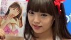 篠崎愛 22歳で40本目のDVD Gカップ アリスコスプレで登場! DVD『Lovely』 発売記念イベント