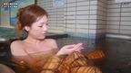 余市川温泉で「ウイスキー風呂」に入ってみた! @北海道余市町 Yoichigawa whisky spa, Hokkaido