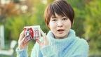 室蘭新名物に?新発売の北乃カムイ納豆を食べてみた!@北海道室蘭市 Muroran New Natto, Hokkaido