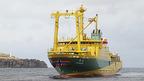 新造船「橘丸」で行く三宅島=ゆったり船旅、島巡り