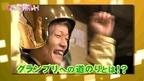 トップレーサーのトークバラエティ「佐山夏子のナッツ・エンタテインメント!」 茅原悠紀 番組予告