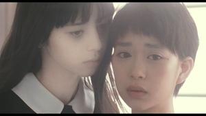 映画「劇場版 零~ゼロ~」特報 9月26日(金)全国ロードショー