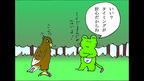 007 四コマ漫画ふーすけ 第七話 春の収穫