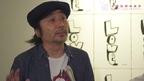 安齋肇さんインタビュー!京都国際映画祭「安齋肇×イチハラヒロコ展」 / 京都いいとこ動画