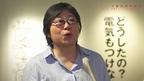 イチハラヒロコさんインタビュー!京都国際映画祭「安齋肇×イチハラヒロコ展」 / 京都いいとこ動画