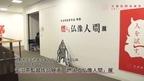 京都国際映画祭 宇治茶監督作品映画「燃える仏像人間」展 / 京都いいとこ動画