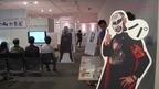 京都国際映画祭 「鉄拳」パラパラ漫画の世界展 / 京都いいとこ動画