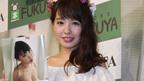 山田菜々、NMB卒業記念でセクシー写真集!フォトブック「山田菜々 4+3=7」発売記念イベント1