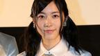SKE48松井珠理奈、初めてのバージンロードに緊張 映画「振り子」舞台あいさつ【京都国際映画祭】