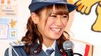 元NMB48 ・福本愛菜、新宿署の一日警察署長に大張り切り! 新宿警察署交通安全キャンペーン