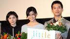 橋本愛「恥ずかしいけど、うれしい」映画の撮影で偏食克服 映画「リトル・フォレスト」初日舞台あいさつ(2)