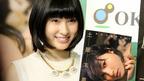土屋太鳳「私の分身」 オススメは表紙 フォトブック「DOCUMENT」発売記念イベント1