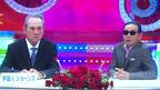 タモリ「いいとも風」CMで宇宙人ジョーンズと初共演 「プレミアムボス」新CM発表会(1)