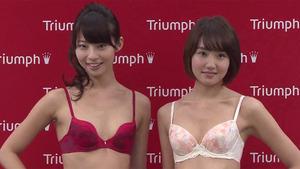 「2015 トリンプ・イメージガール発表会」2015イメージガール登場!