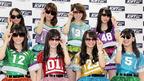 "AKB48渡辺麻友、秋元康に""グラサンソング""おねだり  「第27回日本メガネベストドレッサー賞」"