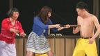 """筧美和子が""""乳首ドリル""""に挑戦! 「日本女子博覧会-JAPAN GIRLS EXPO 2015 春-」"""