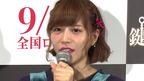 元AKB48河西智美「AKBはさらけ出してるアイドル」 映画「記憶探偵と鍵のかかった少女」公開直前イベント(1)