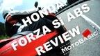 ホンダ フォルツァ Si ABS (2013) バイク・スクーター試乗レビュー