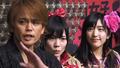 仮面女子、諸星和己/新曲「元気種☆」大ヒット御礼イベント