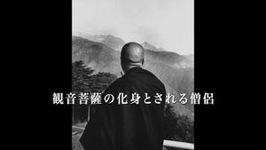 映画『ダライ・ラマ14世』予告編