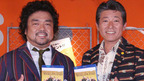 布川敏和、パパイヤ鈴木/『ワールズ・エンド 酔っぱらいが世界を救う!』リリース記念イベント
