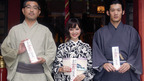 安達祐実、淵上泰史、豊島圭介監督/『花宵道中』大ヒット祈願イベント