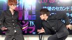 8.6秒バズーカー、エグスプロージョン/DVD『ラッスンゴレライブ』発売記念イベント