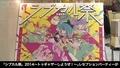 ルー大柴、Sugar's Campaign feat. IZUMI、ベッド・イン、Charisma.comほか/「シブカル祭。2014〜トゥギャザーしようぜ!〜」レセプションパーティー