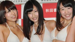 和泉美沙希、葉月、三輪晴香/2014ミスヤングチャンピオン発表会見2