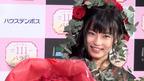 小島瑠璃子、バラ衣装でも「月末は厳しい」懐事情