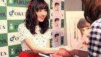 """中村雅俊夫妻の三女・里砂、""""2世""""公表で「ファン増えた」"""