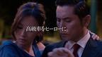 本木雅弘&北川景子が情熱の舞