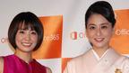 小林麻耶&麻央姉妹、3年半ぶり共演 日本マイクロソフト『New Office』発売記念イベント