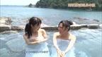 女子大生温泉愛好家の大好き!野天湯:ホテル中の島