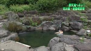 OL温泉愛好家・山田べにこの野天湯へGO!:岩間元湯