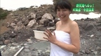 OL温泉愛好家・山田べにこの野天湯へGO!:中岳温泉