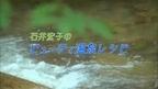温泉ビューティーレシピ7