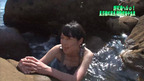 OL温泉愛好家・山田べにこの野天湯へGO!:地鉈温泉
