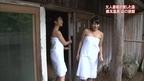 女子大生温泉愛好家の大好き!野天湯:垂玉温泉山口旅館