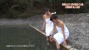 女子大生温泉愛好家の大好き!野天湯:仙人風呂