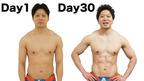 ダイエット開始から30日間経過!
