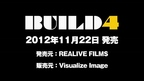 スノーボードDVD:BUILD4 -Trailer